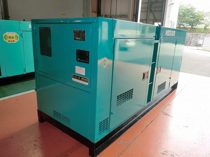 Máy phát điện Danko Generator